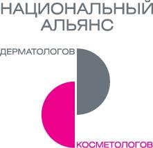 Национальный альянс дерматологов и косметологов