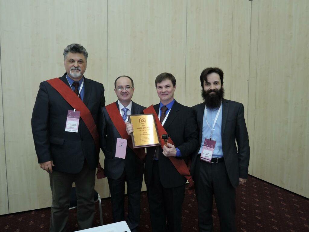 Вручение премии Золотой дерматоскоп