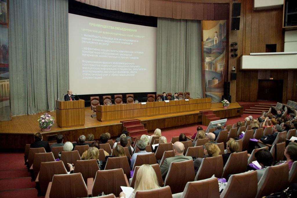 1 Московский форум НАДК