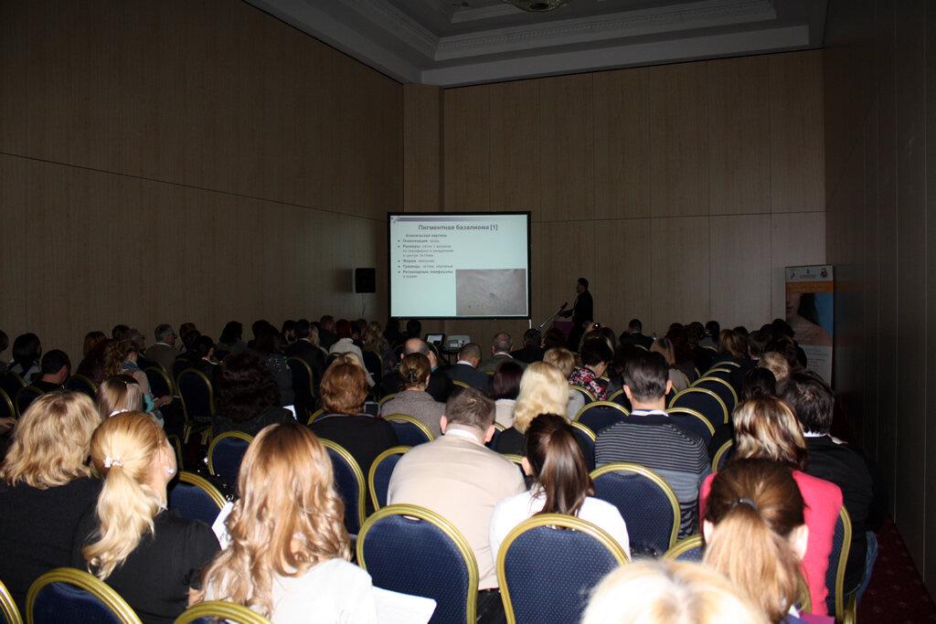 На заседаниях 1 конгресса по дерматоскопии