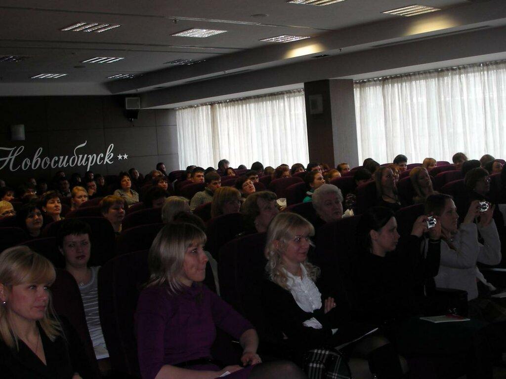 Аудитория конференции 15 марта