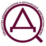 """Участие в семинаре """"Основы дерматоскопии"""". НМО"""