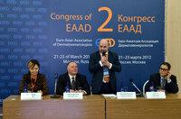 Открытие 2 конгресса ЕААД