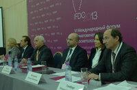 В президиуме VI IFDC