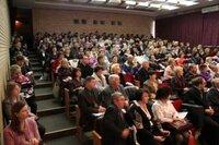 Аудитория конференции в Волгограде