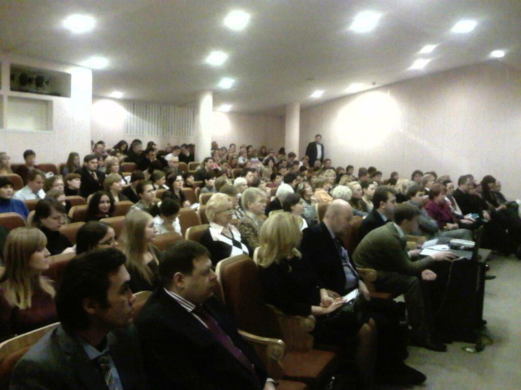В аудитории конференции
